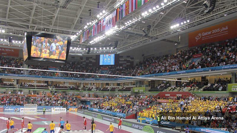 Ali Bin Hamad Al Attiya Arena