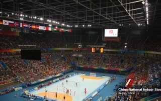 China National Indoor Stadium
