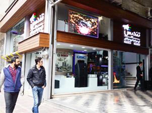 نمای خارجی نمایشگاه و فروشگاه تندیس