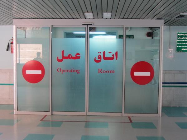 سیستم پیجینگ بیمارستان